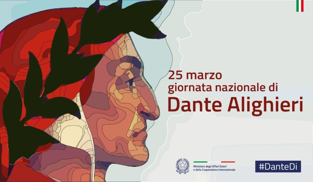 """Il 25 marzo sarà """"Dantedì"""", la giornata dedicata a Dante Alighieri"""